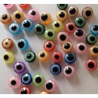 Глазки в виде бусинок - пуговицы глазки.